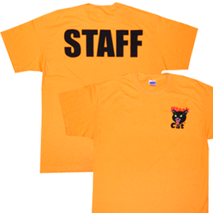 black cat staff shirt orange